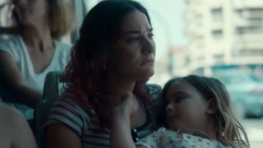 'Ama': la maternidad también duele