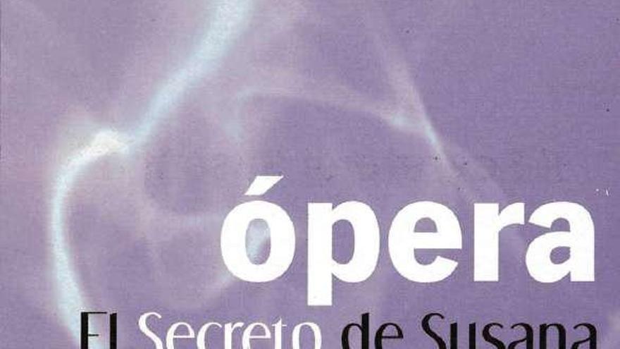 El secreto de Susana y la voz humana