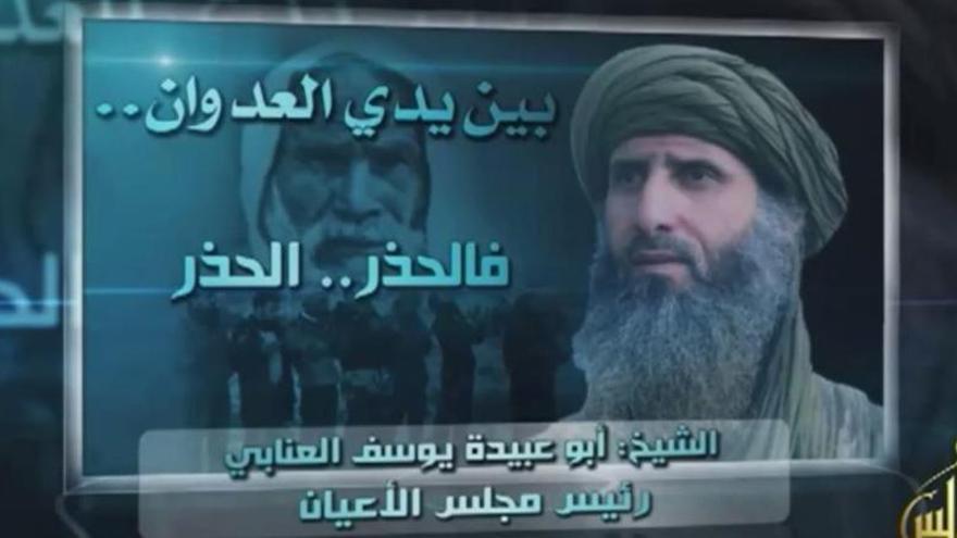 """Al Qaeda llama en un vídeo a """"recuperar"""" Ceuta y Melilla"""