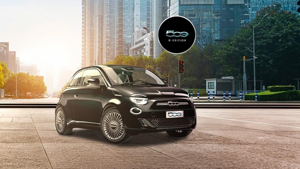 El nuevo Fiat 500 eléctrico 'Ñ-Edition' llega al mercado español desde 29.900 euros