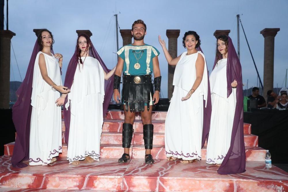 Carthagineses y romanos: Fundación de Qart-Hadast
