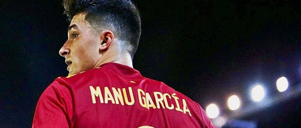 Manu García, durante un partido con la selección española sub-21.