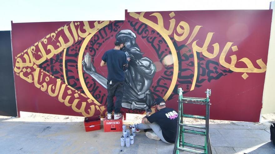 La segunda edición de 'Badajoz pinta' se celebra el fin de semana del 12 y 13 de junio