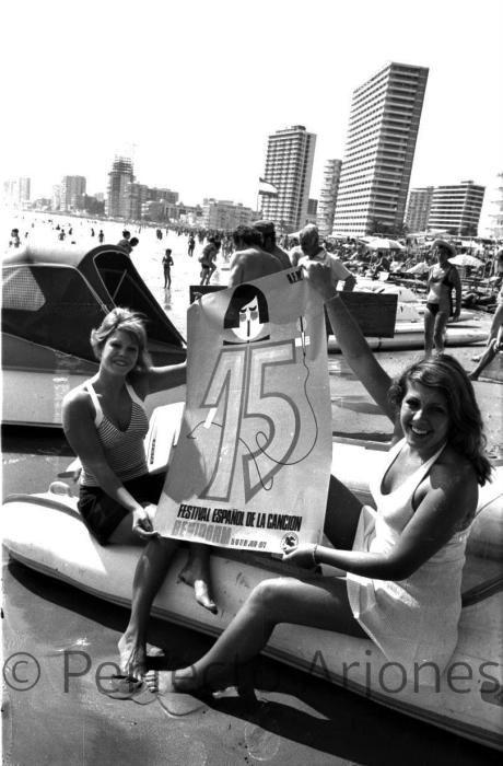 CARTEL ANUNCIADOR DEL 15 FESTIVAL DE LA CANCIÓN. JULIO 1973.
