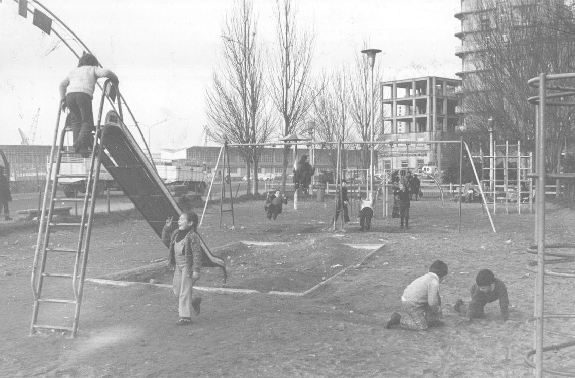 Parque infantil de O Berbes.jpg