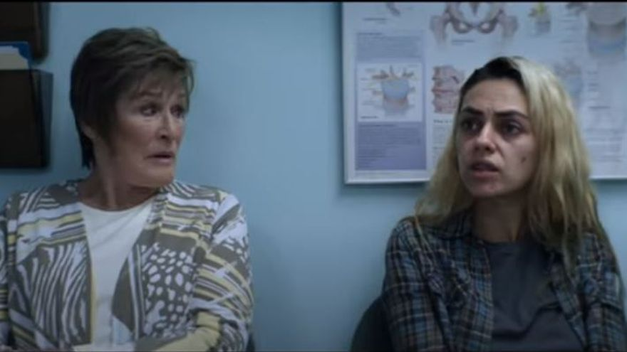 Crítica de '4 días': relato materno filial sobre la drogadicción
