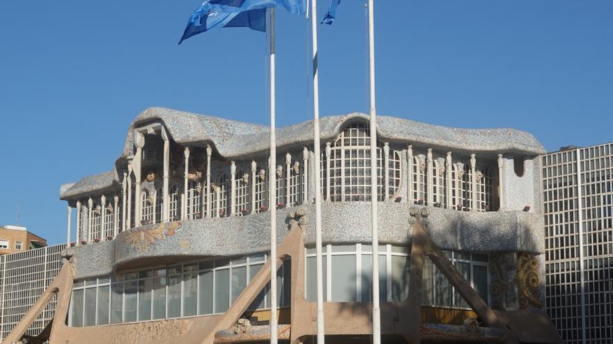 Banderas en la Asamblea Regional por el 76º aniversario de las Naciones Unidas