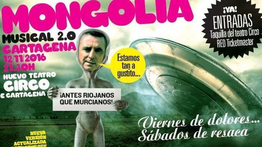 La revista 'Mongolia', condenada a pagar 40.000 euros a Ortega Cano