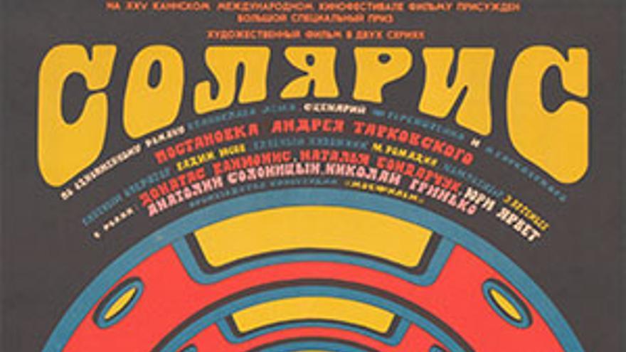 Andrei Tarkovsky. Maestro del espacio. Solaris