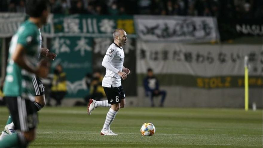 Iniesta, capitán del Vissel Kobe