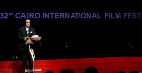 Festival Internacional de Cine de El Cairo