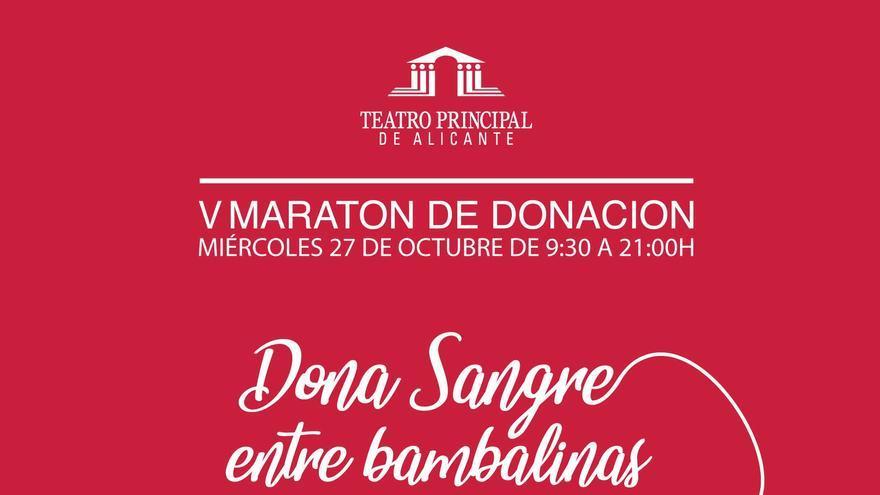 Macrodonación el miércoles de 9.30 a 21 horas en el Teatro Principal de Alicante