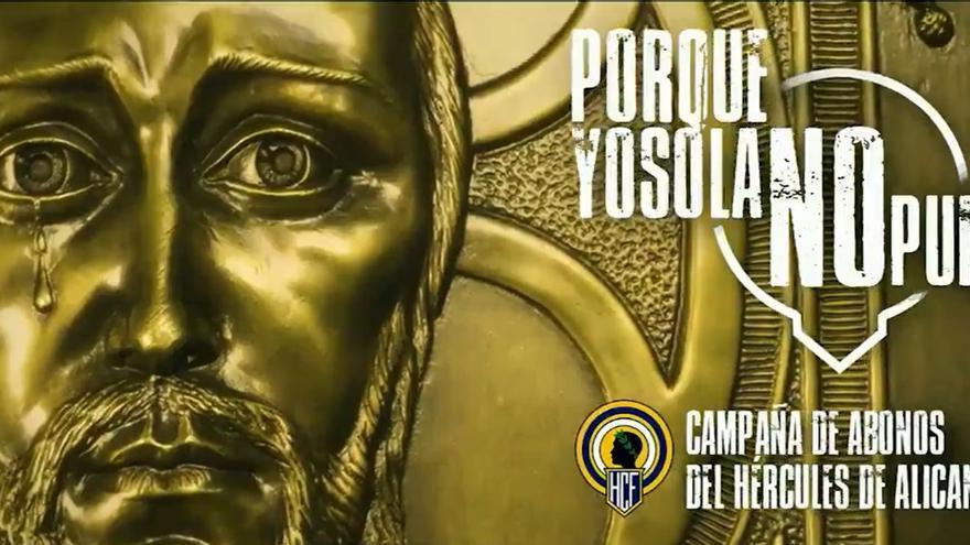 """""""Yo sola no puedo"""" la campaña de abonos del Hércules CF"""