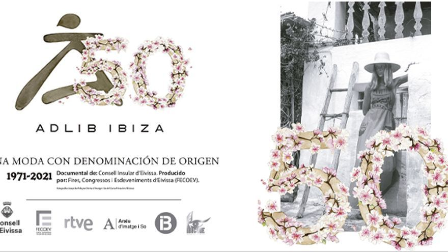 Projecció documental '1971-2021 Una moda con denominación de origen'