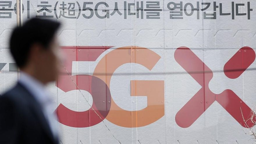 Corea del Sur pone en marcha la primera red nacional de 5G del mundo