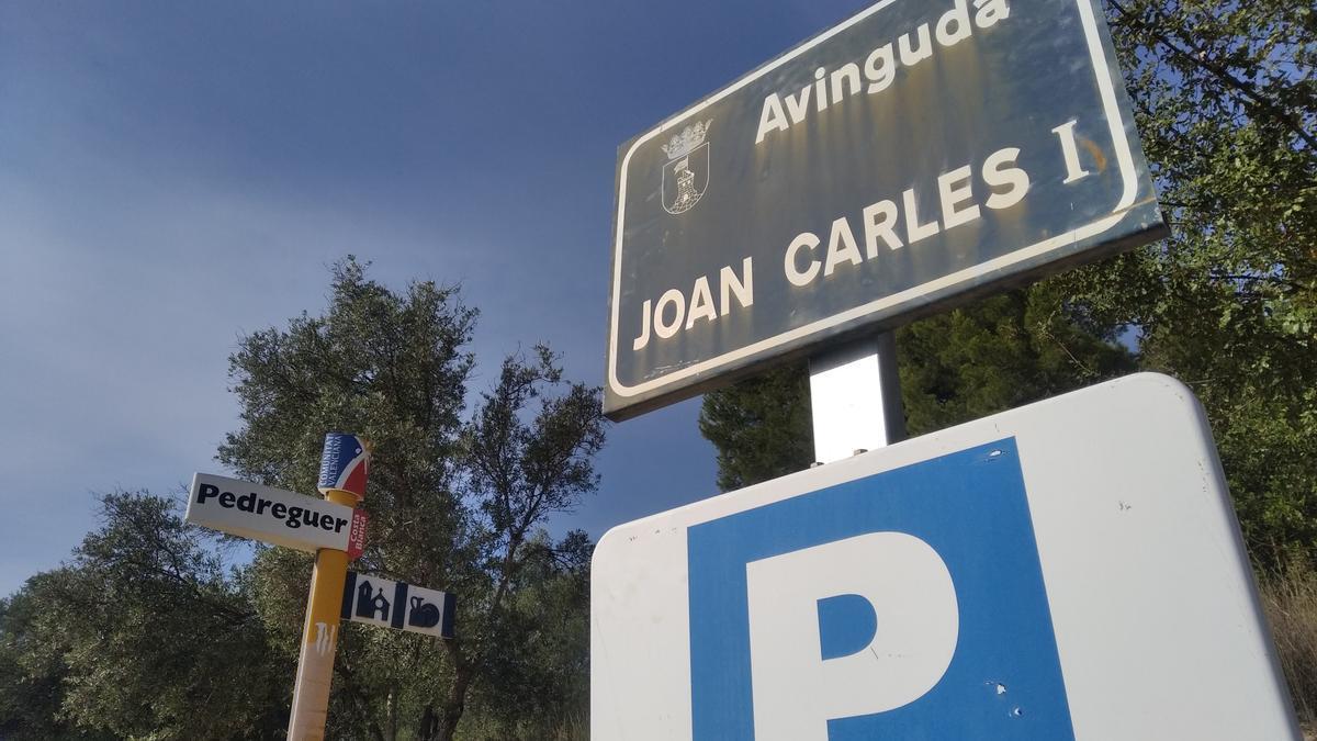 El rótulo actual de la Avinguda Joan Carles I