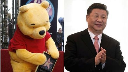 Winnie The Pooh Nueva Corbata Novedad