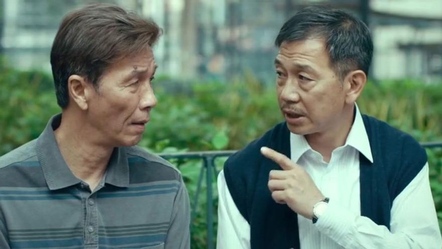 Crítica de 'Suk Suk': fondos de armario