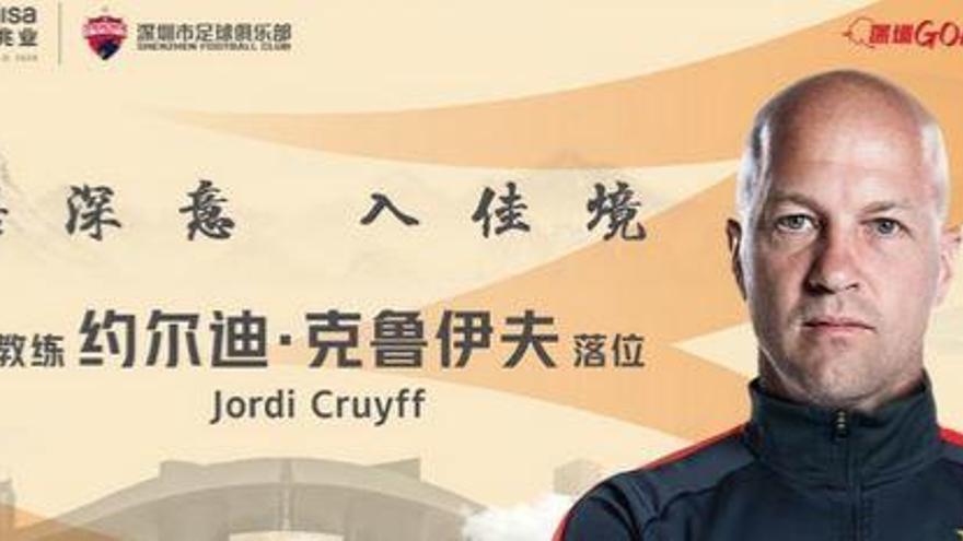 Jordi Cruyff, nuevo entrenador del Shenzhen FC