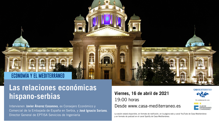 Las relaciones económicas hispano-serbias