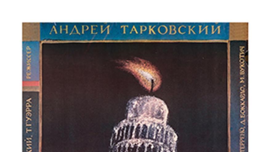 Andrei Tarkovsky. Maestro del espacio. Nostalgia