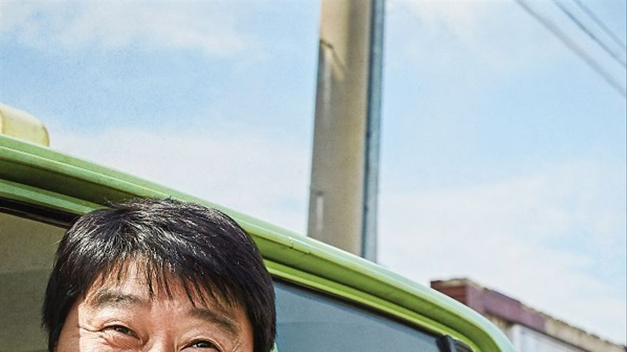Filmoteca Canaria- A Taxi Driver