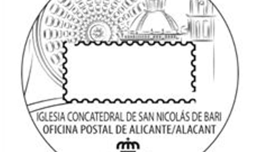 Correos emite un matasellos turístico dedicado a la Concatedral de Alicante