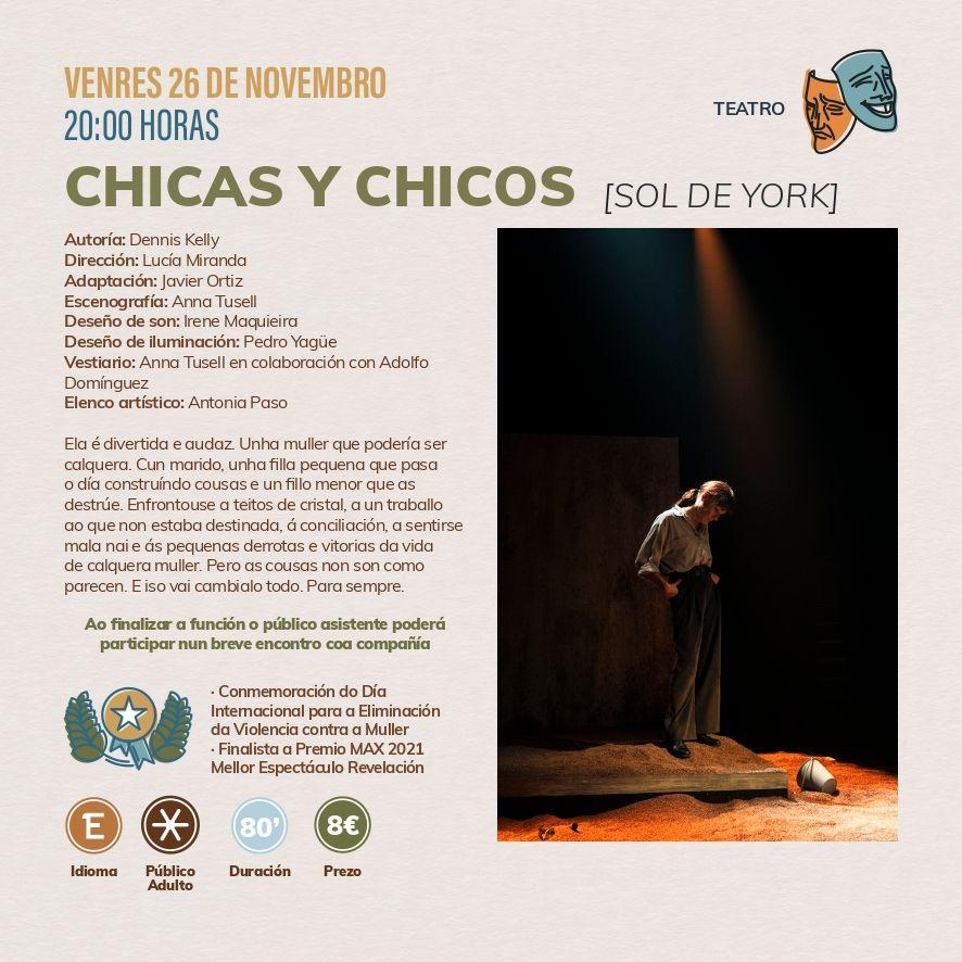 Guía completa de VigoCultura 2021: todos los espectáculos, fechas y entradas