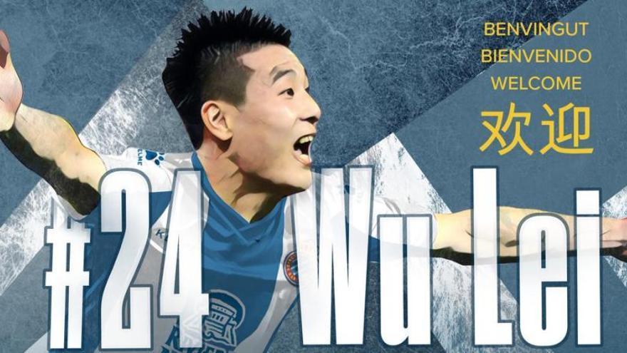 L'Espanyol fitxa l'atacant xinès Wu Lei