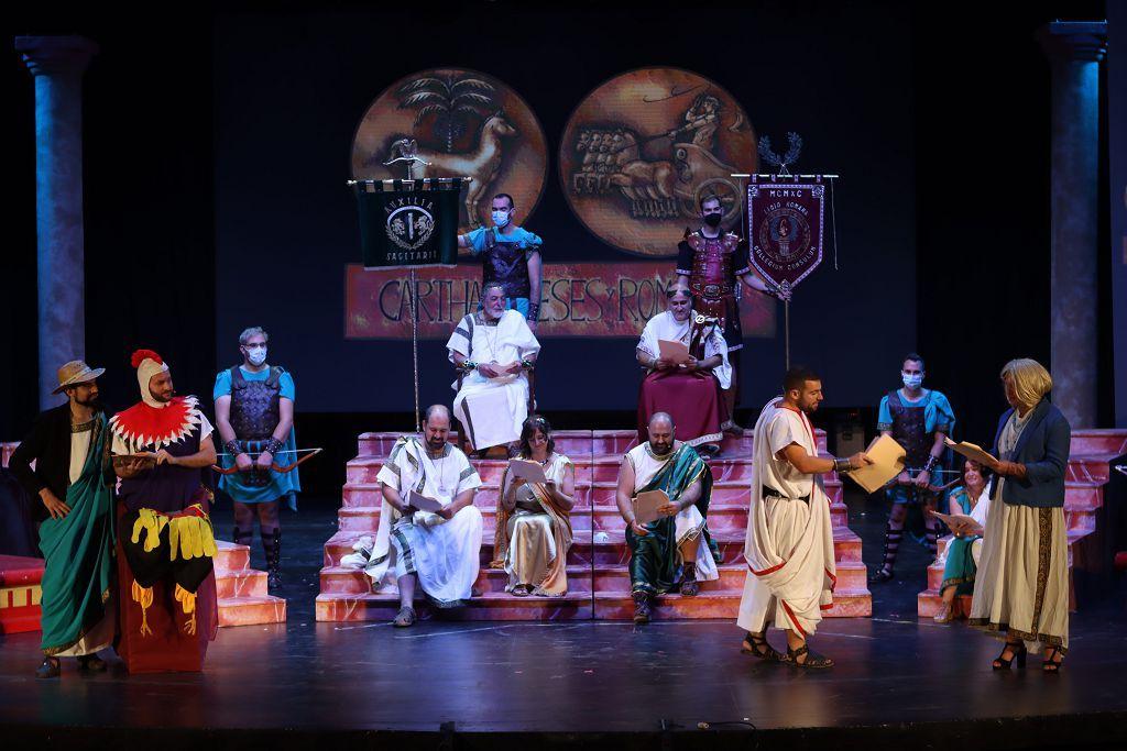 El Senado Romano más sátiro de las fiestas de Carthagineses y Romanos