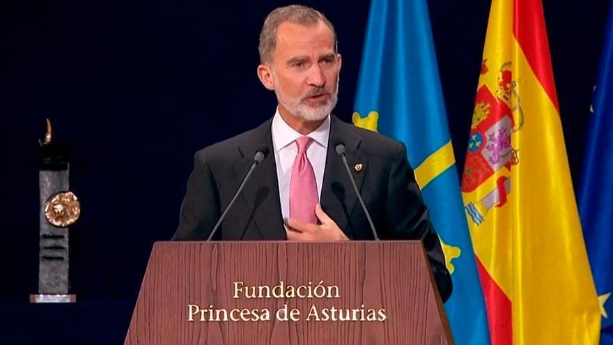 Discurso de SM el Rey Felipe VI