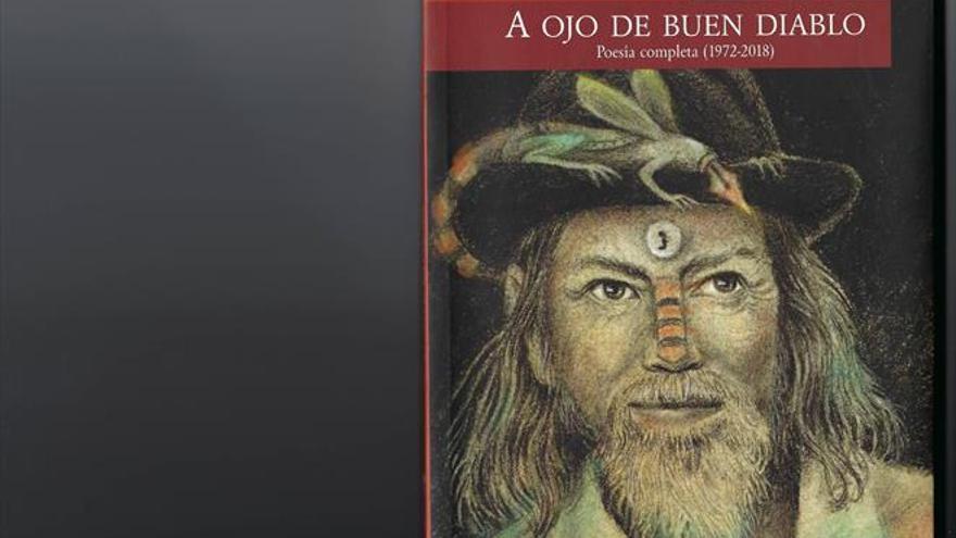 La lírica de Dante Medina