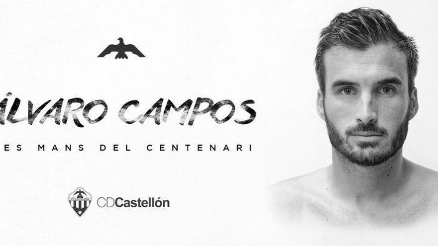 Álvaro Campos seguirá tres temporadas más en el Castellón