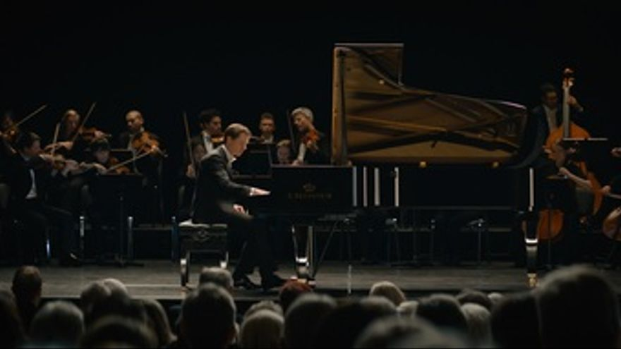 La professora de piano