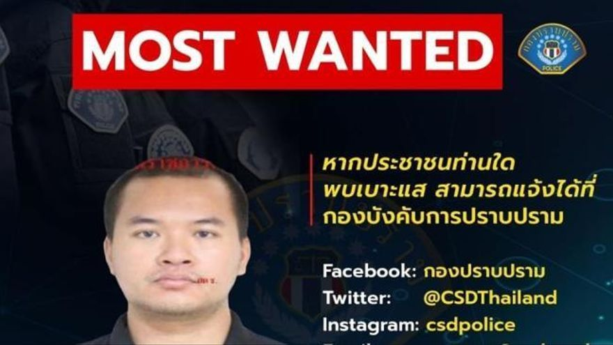 La policía de Tailandia abate al soldado atrincherado que mató a tiros a 29 personas