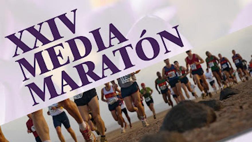 XXIV Media Maratón Villa de Monreal del Campo