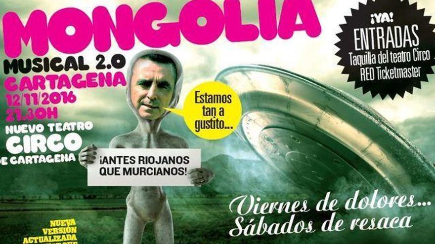 La revista «Mongolia», condemnada a pagar 40.000 euros a Ortega Cano