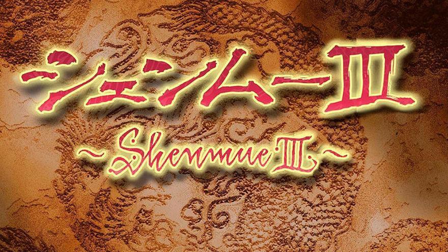 'Shenmue III' ya está disponible.