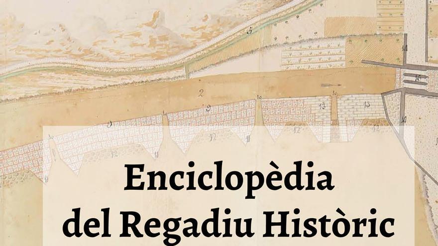 56 Fira del Llibre de València: Presentación libro Enciclopèdia del regadiu històric valencià