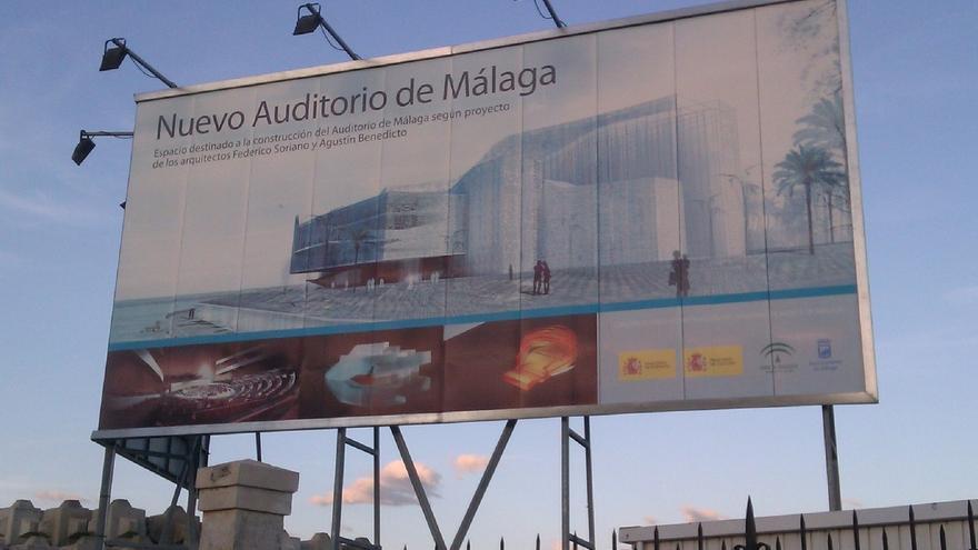 El alcalde insiste en que el Puerto ha de ceder el suelo del auditorio gratis a la ciudad