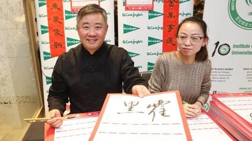 El Instituto Confucio personaliza calendarios del Año Nuevo Chino
