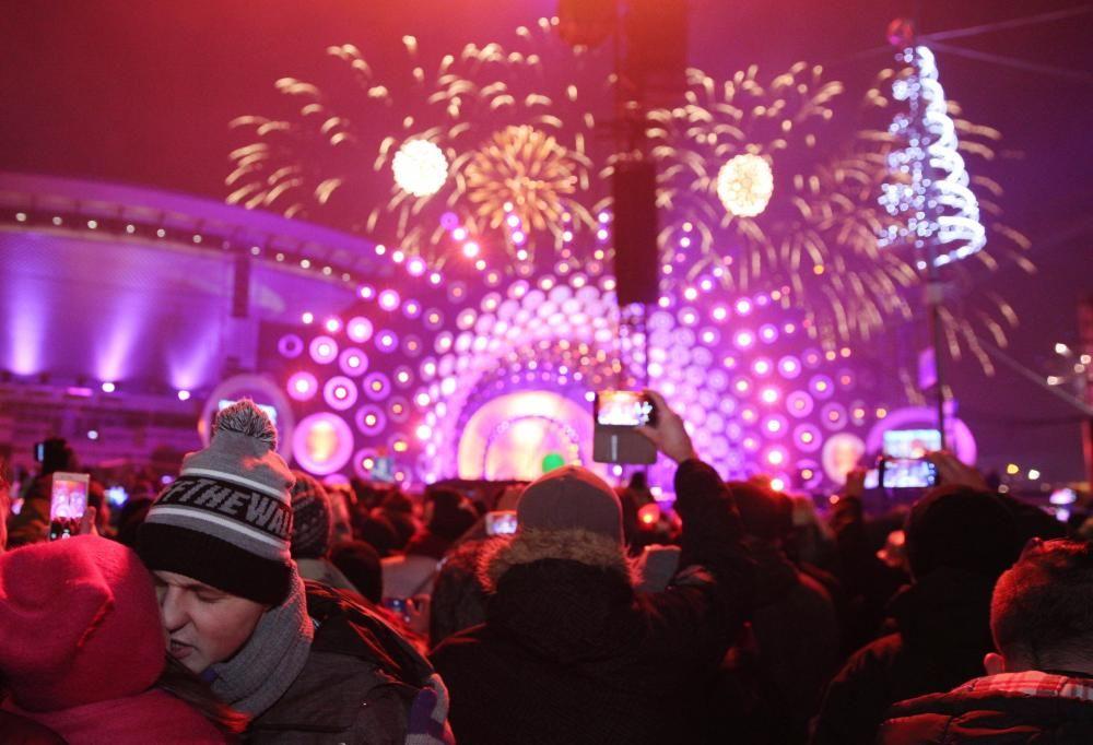 New Year's Eve celebration in Katowice