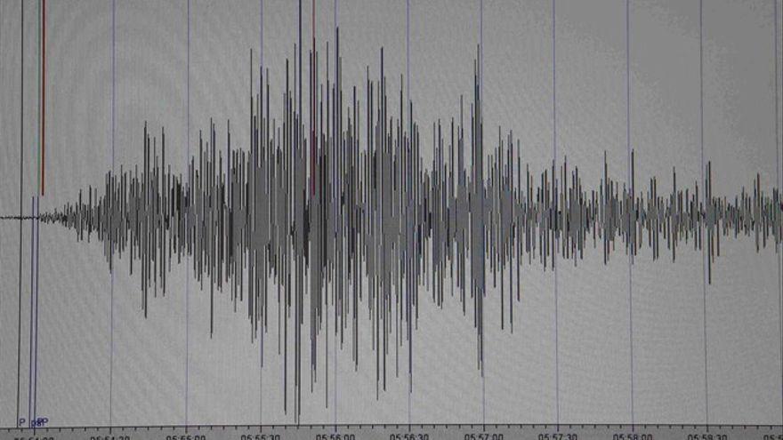 Un terremoto de magnitud 3,9 afecta a Pamplona y su comarca