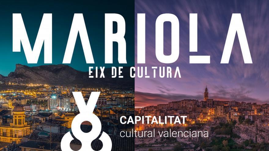 Bocairent Capital Cultural