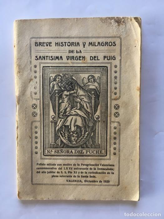 La Virgen del Puig: la virgen ante la que Jaime I juró liberar Valencia