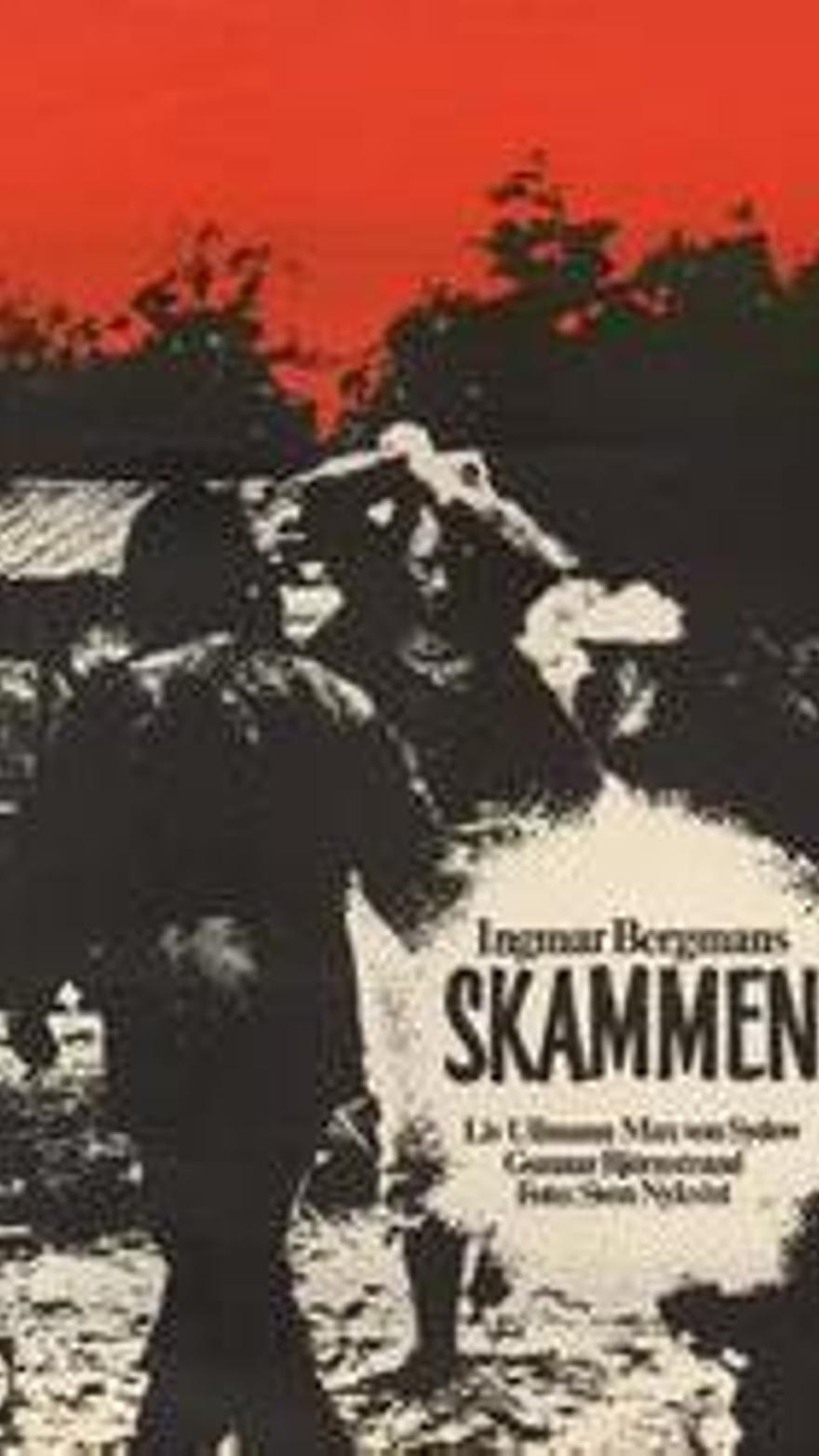 Skammen (La vergüenza)