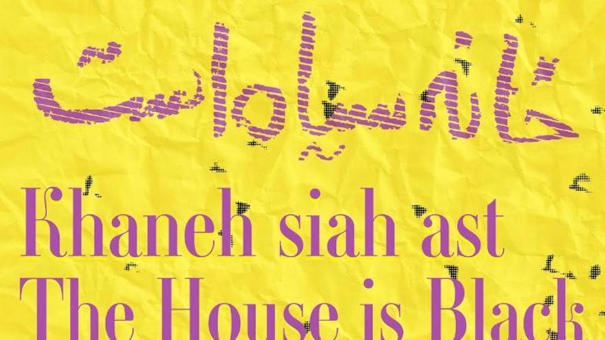 La Casa es negra. Forugh Farrokhzad (1963)