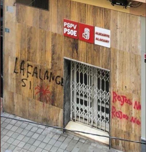 La sede del PSOE