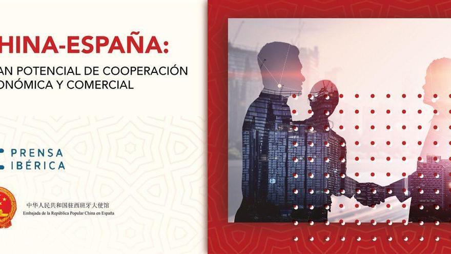 Jornada sobre el futur de la cooperació econòmica i comercial entre la Xina i Espanya