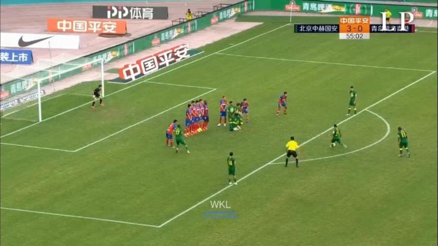 Viera hace doblete y mete un golazo de falta en el Baijing Guoan - Quingdao